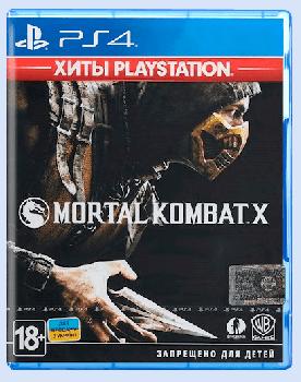 Игра Mortal Kombat X PS4 (2217088)