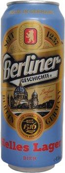 Упаковка пива Berliner Geschichte Helles Lager світле фільтроване 4.1% 0.5 л х 24 шт. (4015576056906)