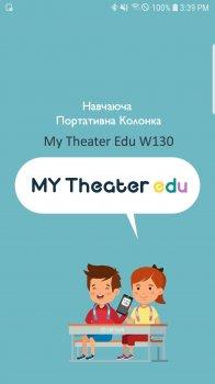 Портативная колонка для детей EM-Tech My Theater Edu W130 (EM-W130)