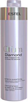 Блиск-шампунь для гладкості та блиску волосся Estel Professional Otium Diamond 1 л (4606453069869)