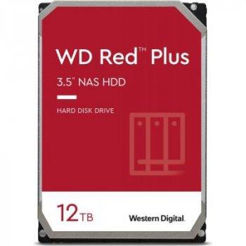 """Жорсткий диск 3.5"""" 12TB WD (WD120EFBX)"""