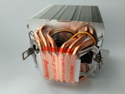 Кулер для процессора Cold State Extreme 601 (№226)