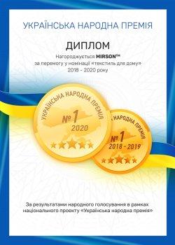 Комплект постельного белья MirSon Сатин 22-1260 Lilac-breasted Евро (2200002951784)