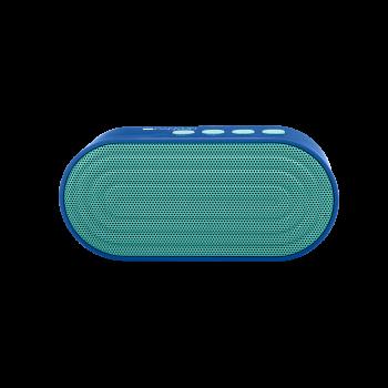 Акустическая система Canyon CNS-CBTSP3 Blue/Green