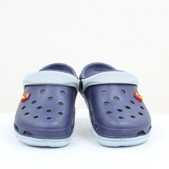 Кроксы Jose Amorales синие 49506