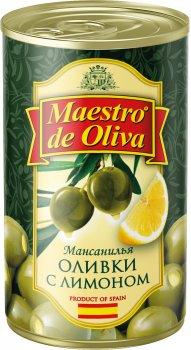 Оливки с лимоном Maestro de Oliva 280 г (8436024299212)