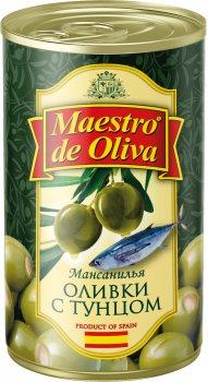 Оливки с тунцом Maestro de Oliva 280 г (8436024299250)