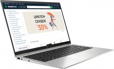 Ноутбук HP EliteBook x360 1040 G8 (1H9X3AV_V4) Silver