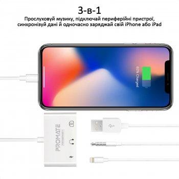 Адаптер Promate MediaBridge-i Lightning/USB 3.0 OTG+AUX 3.5 мм+10 Вт Lightning-in White (mediabridge-i.white)