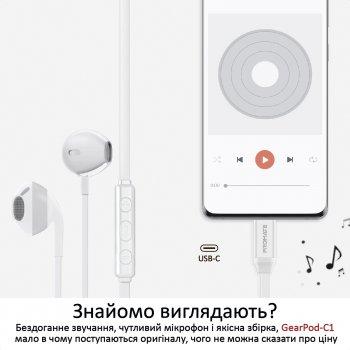 Навушники Promate GearPod-C1 White (gearpod-c1.white)