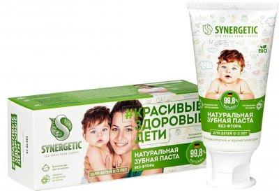 Детская зубная паста Synergetic Липа и ромашка от 0 до 3 лет 50 г (4607971450801)
