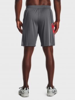 Шорти Under Armour Ua Tech Cosmic Shorts-Gry 1361509-012 Сірі