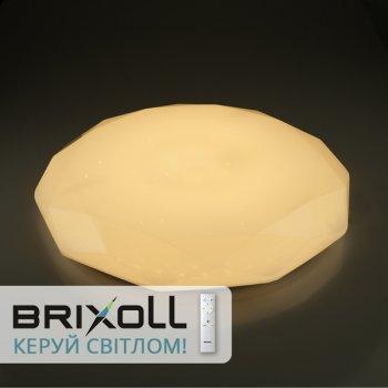 Світильник LED Brixoll Smart 60W з пультом 220 V