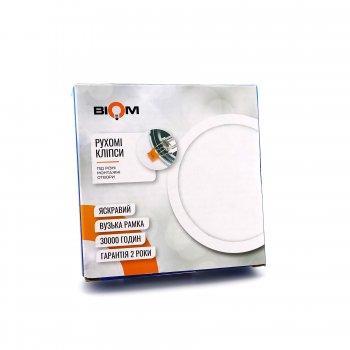 LED світильник вбудований BIOM СL-R 9W 5000К круглий