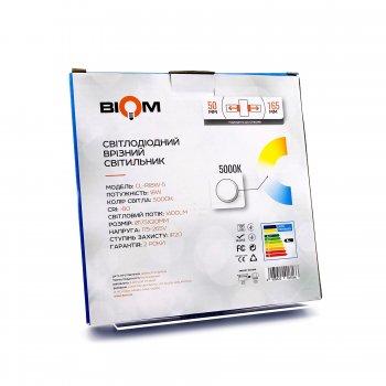 LED світильник вбудований BIOM СL-R 18W 5000К круглий