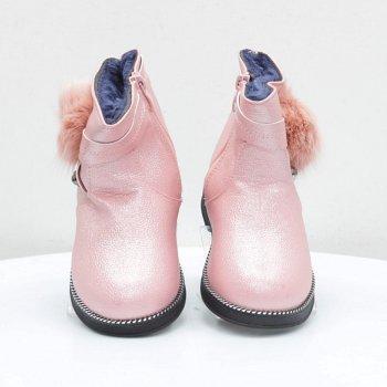 Полусапожки Канарейка розовые 51849
