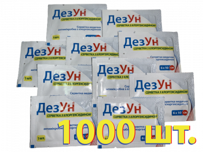 Салфетка антимикробная с хлоргексидином «ДезУн» (60х100мм - 1000 шт) Zentex (№1000-60х100)