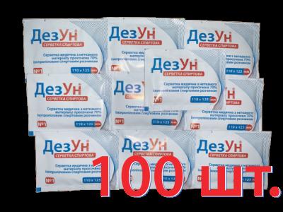 Спиртовая антимикробная салфетка «ДезУн» (110х125мм - 100 шт) Zentex (№100-110х125)