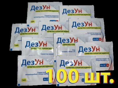 Салфетка антимикробная с хлоргексидином «ДезУн» (60х100мм - 100 шт) Zentex (№100-60х100)