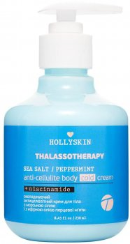 Крем для тіла Hollyskin Thalassotherapy Охолоджувальний Антицелюлітний 250 мл (4823109700529)