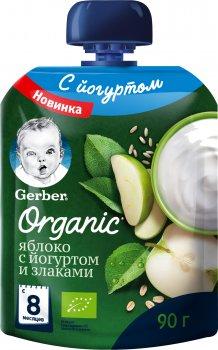 Упаковка пюре фруктово-йогуртового Gerber Organic Яблуко зі злаками з 8 місяців 90 г х 16 шт. (7613036712026)