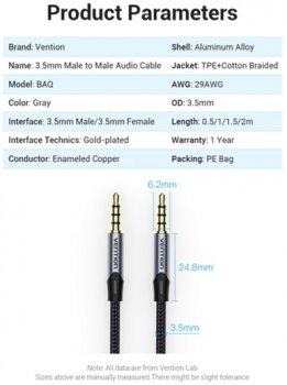 Кабель Vention TRRS Audio 3.5 мм Metal Type 1.5 м Black (BAQHG)