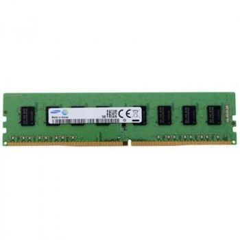 Модуль памяти DDR4 2GB/2400 Samsung (M378A5644EB0-CRC)