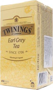 Упаковка чая черного Twinings Earl Grey 2 г х 25 шт (70177010768)