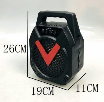 Портативная колонка в форме чемодана Sound со светомузыкой Bluetooth FM радио 26х19х11 см Черная (ESS-211-S1)