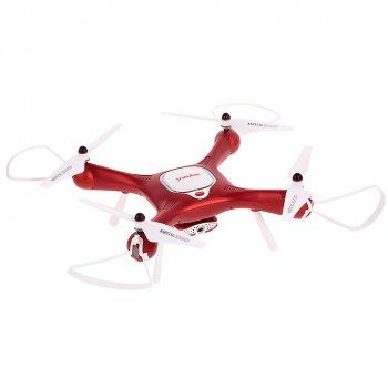 Средний (375 мм) дрон SYMA X25W с управляемой камерой WIFI FPV 720P Красный