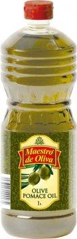 Оливковое масло Maestro de Oliva Olive Pomace Oil 1 л (8436024299274)