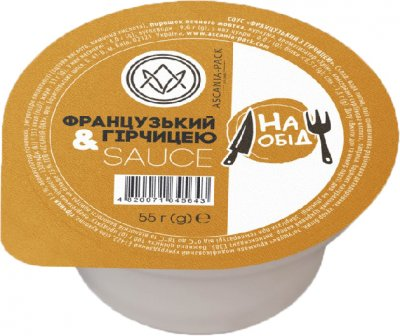 Упаковка соуса Аскания-Пак Французский с горчицей 55 г х 30 шт (4820071645957)