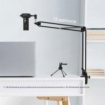 Студійний мікрофон Fifine T669 зі стійкою і поп-фільтром Black