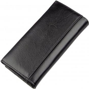 Женский кошелек кожаный ST Leather Accessories 18870 Черный