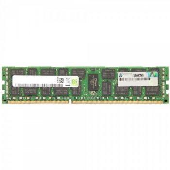 Модуль пам'яті HP 32 GB DDR4 2933 MHz (P00924-B21) (F00240888)