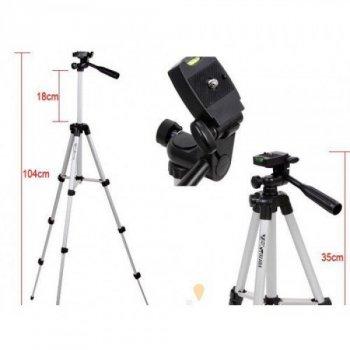 Штатив Телескопический Weifeng + Пульт Bluetooth (Трипод для телефона, GoPro, камеры, фотоаппарата) (WF0000790X33110PT)