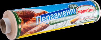 Пергамент 280*50м коричневий Appetito
