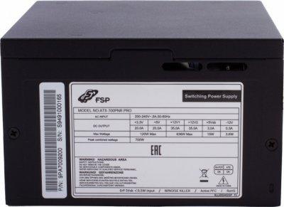 Блок живлення 700W, FSP PNR PRO, Black, 120-мм, Active PFC, 80 PLUS (ATX-700PNR PRO)