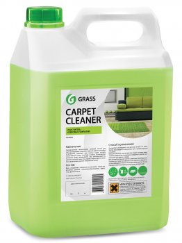 Очиститель для ковровых покрытий GRASS Carpet Cleaner универсальный 5 кг