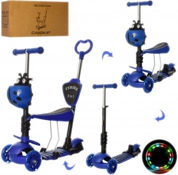 Самокат 5в1 iTrike Maxi JR 3-026-DBL blue (6903317343096)