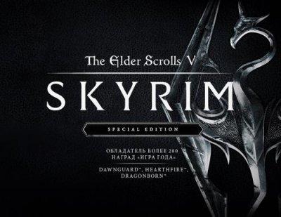 Игра The Elder Scrolls V : Skyrim - Special Edition (PC) (Ключ активации Steam)