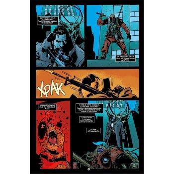 Комікс Всесвіт Marvel проти Карателя - Marvel (12444)