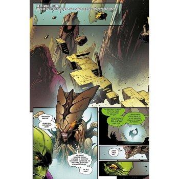 Комікс Вартові Галактики. Том 1. Імператор Квілл - Marvel (12442)