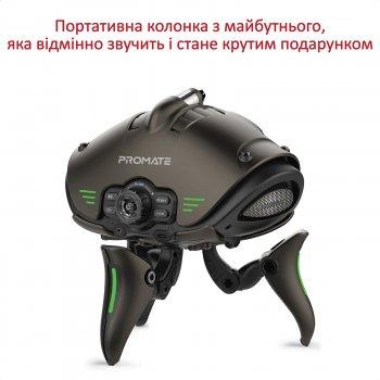Акустична система Promate Invader 30 Вт Grey (invader.grey)