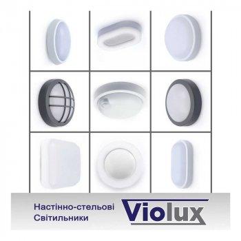 Світильник LED Violux НББ ATOM sensor 18W 5000K IP54 240041