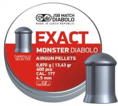Пули пневматические JSB Diabolo Exact Monster 0.87 гр 400 шт