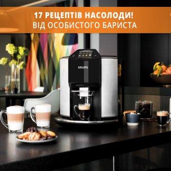 Кофемашина KRUPS EA907D31 Barista