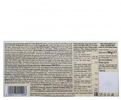Шоколад білий з темным с обсмаженими шматочками зерен какао Schogetten Stracciatella 100 г (52204)
