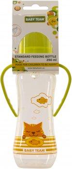 Бутылочка для кормления Baby Team с силиконовой соской и ручками 0+ 250 мл Салатовая (1411_салатова)