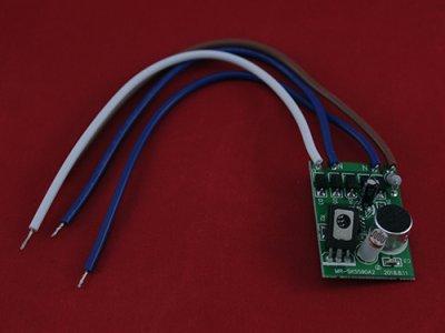 Вимикач OEM оптико-акустичний звуковий датчик освітлення 220В (115472)